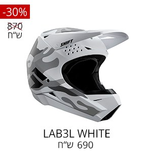 LABEL WHITE2