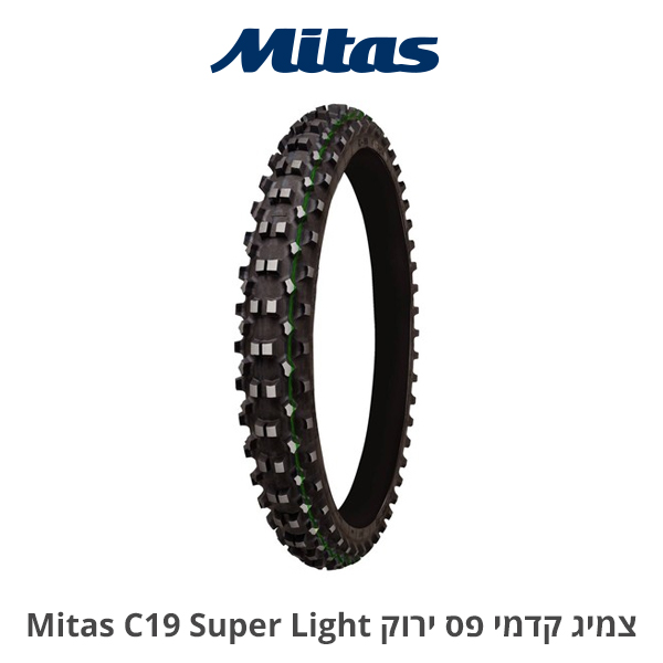 Mitas C19 Super Light צמיג קדמי פס ירוק
